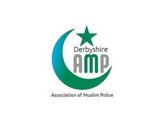 Our Inclusive Organisation - Derbyshire AMP.jpg